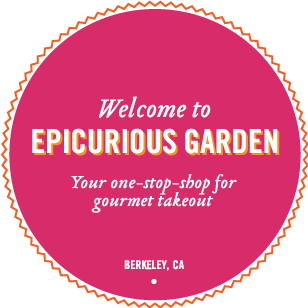 Welcome to the Epicurious Garden